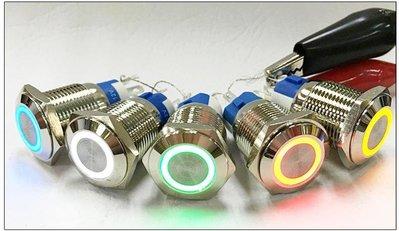 16MM 平頭啟動金屬自鎖按鈕 不銹鋼防水金屬按鈕開關 LED帶燈防水按鈕 平頭自鎖按鈕開關