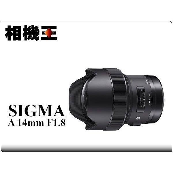 ☆相機王☆Sigma A 14mm F1.8 DG HSM Art〔Canon版〕公司貨【接受預訂】3
