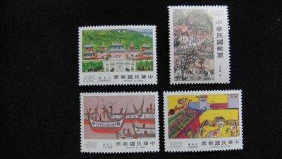 【大三元】臺灣郵票-特134專134兒童畫郵票-新票4全1套~原膠近上品(329)