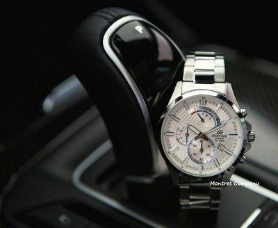 Montres Company香港註冊26年老店 卡西歐 CASIO Edifice 鋼帶 白銀色 EFV-530D EFV-530D-7A 四款色有現貨