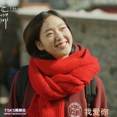 愛玩美VIVI韓國東大門鬼怪同款冬季紅色針織毛線保暖加厚圍巾韓版圍脖女 孤單又燦爛的神-鬼怪 韓國電視劇的金高恩圍巾