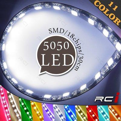 RC HID LED專賣店 5050 LED燈條 馬3 馬6 馬5 馬2 CX5 CX3 MAZDA HONDA