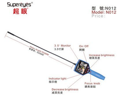 supereyes超眼防水3.5寸屏調焦數碼電子內窺鏡LED燈汽車管道N012 936