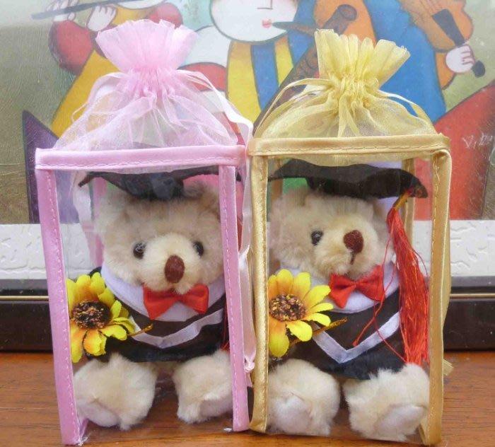 歡樂時光 含繡二個字~13cm畢業熊+向日葵+PVC雪紗透明盒~畢業禮物5吋學士熊博士熊贈品謝師學姐學長送客禮品獎勵學生