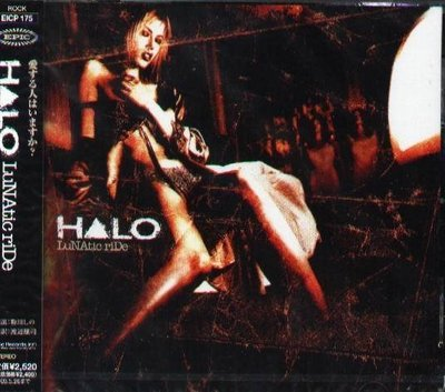(甲上唱片) HALO - Lunatic Ride - 日盤+2BONUS