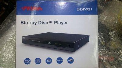 FY PRIMA DVD 藍光機 原裝新貨 末拆盒 原行保用一年