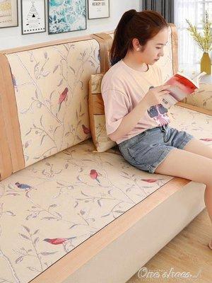 夏季冰絲沙發墊夏天涼席涼墊客廳通用沙發巾套防滑萬能全包坐墊子