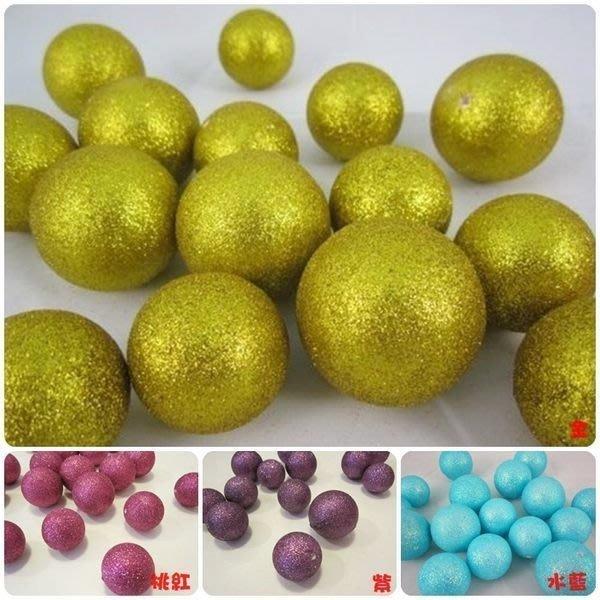【華蕊】*彩色保麗龍球 * 裝飾 DIY 材料