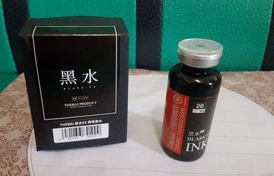 ☆艾力客生活工坊☆C-475 THEBAI 黑水EX 非碳素升級版墨水 20ml(BLARK -EX )
