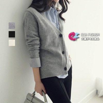 大V領純色毛衣外套  OL美學三粒釦針織外套 艾爾莎【TAE6128】