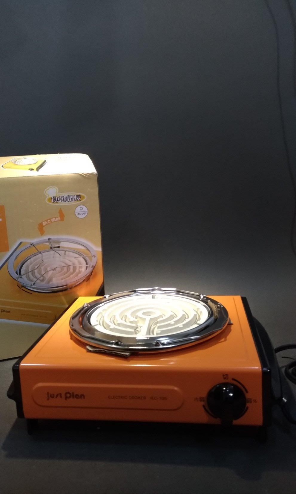 ☆清沁苑☆//清倉特價品出清// 日本茶道具~日本just pian電氣爐(橙) 電熱爐 電爐~d573