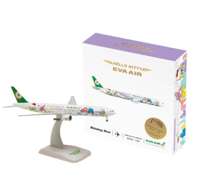 全新現貨~長榮航空HELLO KITTY彩繪飛機模型(波音777-300ER機型)~星空機(1:500)-含運1750元
