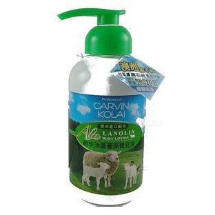 卡汶克萊 CK 綿羊油蘆薈保養乳液 500ml