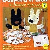 麗莎與卡斯柏可愛餐具套組收藏誌 4月27日/2011附方形午餐盤