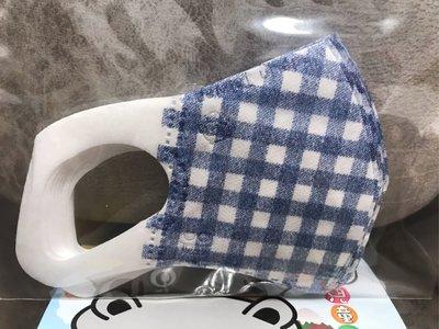 台製淨新藍格兒童寬耳立體口罩(4~7歲)