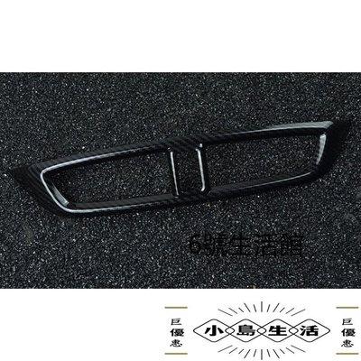 特價折扣HONDA本田 CRV 5代 5.5代 中間冷氣出風邊框飾板 碳籤維紋 卡夢 出風口 C5-109汽車配件美容改裝生活