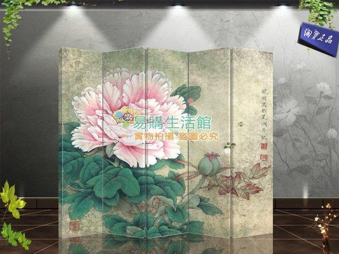 中式屏風家具屏風隔斷玄關家居時尚折屏酒店裝飾花卉【單扇防水】
