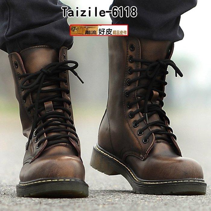 潮流好皮-Taizile-6188真厚皮戰鬥英雄馬丁靴 重型機車必備潮靴 生存遊戲軍靴內增高長筒潮靴最大尺碼47號