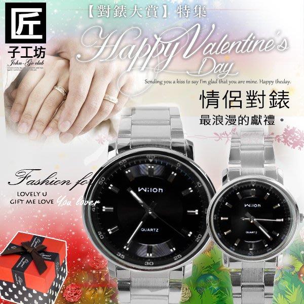 [贈原廠盒] 簡約對錶 日韓時尚簡約 氣質男女對款中性錶 ☆匠子工坊☆【UT0086】