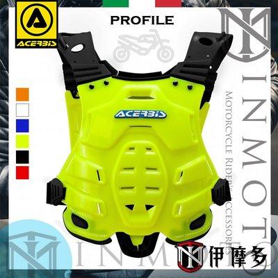 伊摩多※義大利ACERBIS PROFILE 舒適輕便 防摔背心 護胸背 CE認證 越野護甲 林道 滑胎下坡車腳踏車。黃