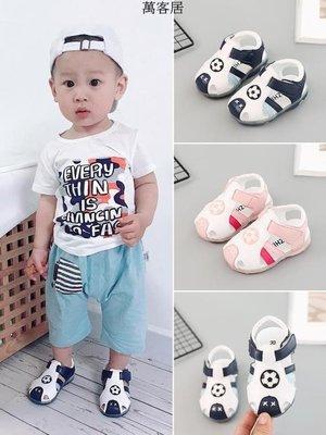 寶寶涼鞋女1-3歲夏季軟底防滑男童0一2男嬰幼兒鞋子夏嬰兒學步鞋
