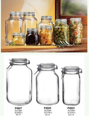 【無敵餐具】義大利FIDO玻璃蓋密封罐 菲多密封罐 收納罐 收納盒 玻璃扣環密封罐 糖果罐零食罐【L0004】