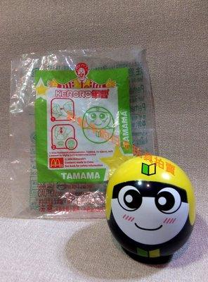 絕版收藏 麥當勞 兒童餐 玩具 KERORO 軍曹 2006 TAMAMA 不倒翁 扭蛋 印章 單售