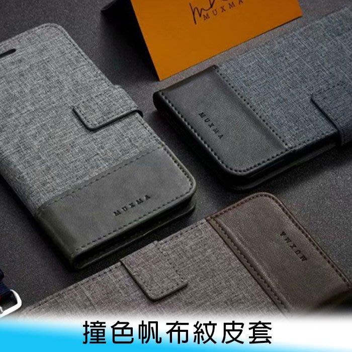 【台南/面交】MX  三星 Note 10/10+ 帆布紋 撞色/雙色 翻蓋/側翻 磁扣/支架/插卡 皮套/保護套