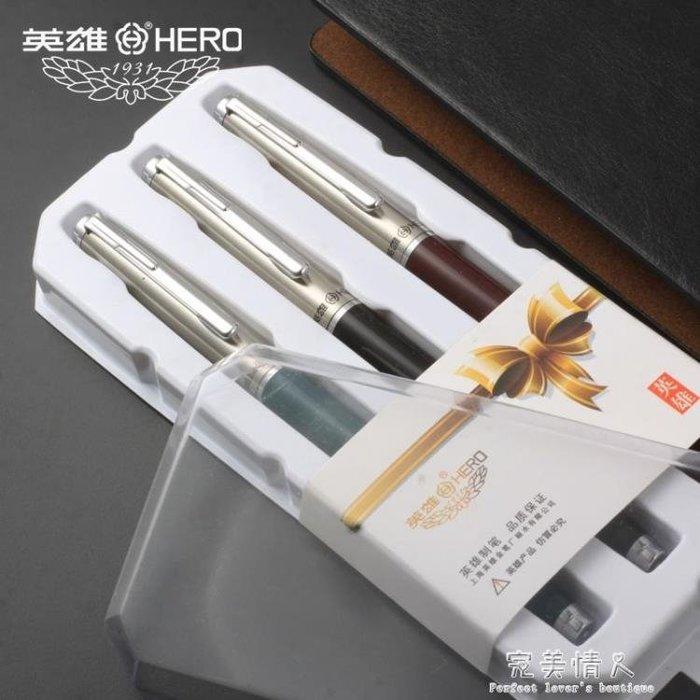 鋼筆007經典老式學生用鋼筆禮盒裝成人美工小學練字    完美情人