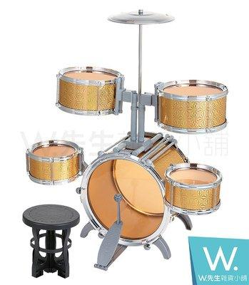 【W先生】兒童爵士鼓(大)/爵士鼓/兒童鼓/玩具鼓/拍拍鼓/教育玩具/聲響玩具/嬰兒鼓