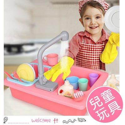 八號倉庫 兒童早教過家家廚房洗碗台玩具【1Z000G995】