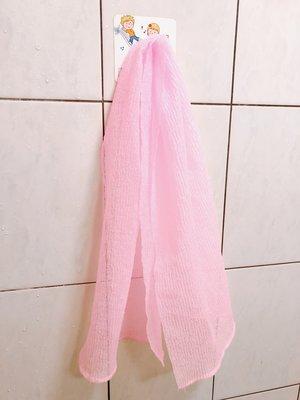 【現貨】去角質沐浴巾 沐浴巾 加長型 台灣製 $30/條