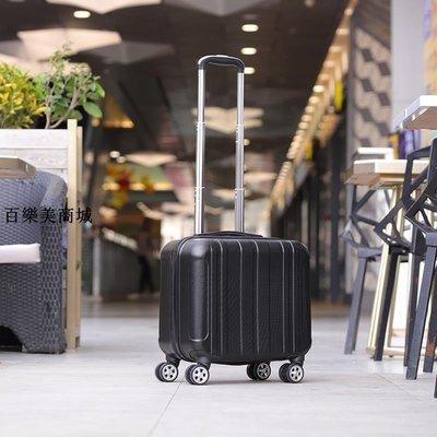 精選 韓版迷你旅行箱子行李箱女小型皮箱18密碼登機拉桿箱16寸輕便可愛