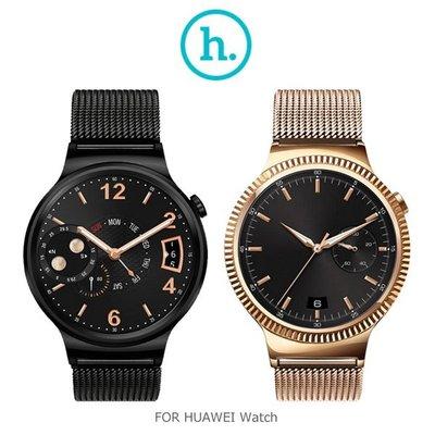 *PHONE寶*HOCO HUAWEI Watch 格朗錶帶米蘭尼斯款 (玫金/黑)