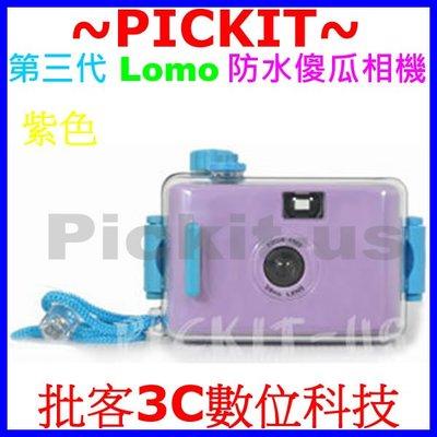 紫色韓版防水傻瓜相機 AQUA PIX多次性水陸兩用 28mm超廣角 LOMO 潛水相機 海灘衝浪浮潛浮淺游泳池 泡溫泉