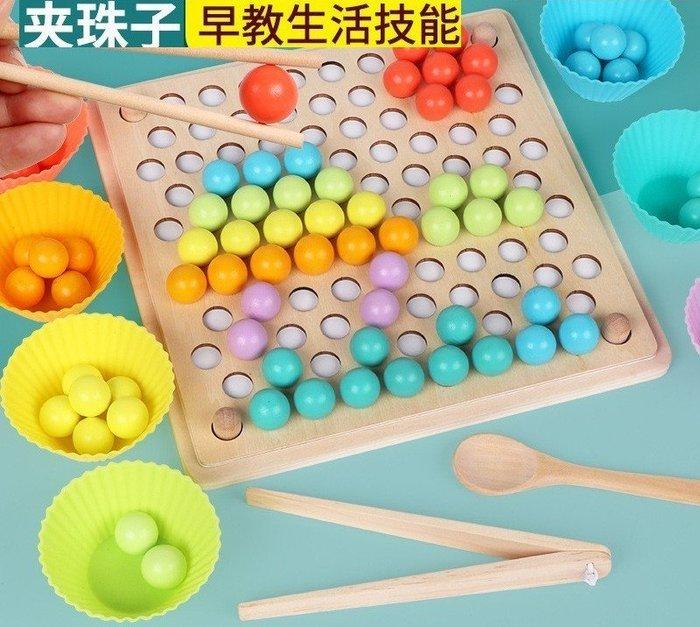 聖誕節交換禮物夾珠子遊戲兒童用筷子訓練早教幼兒園活動區益智材料☆百變花 yang☆