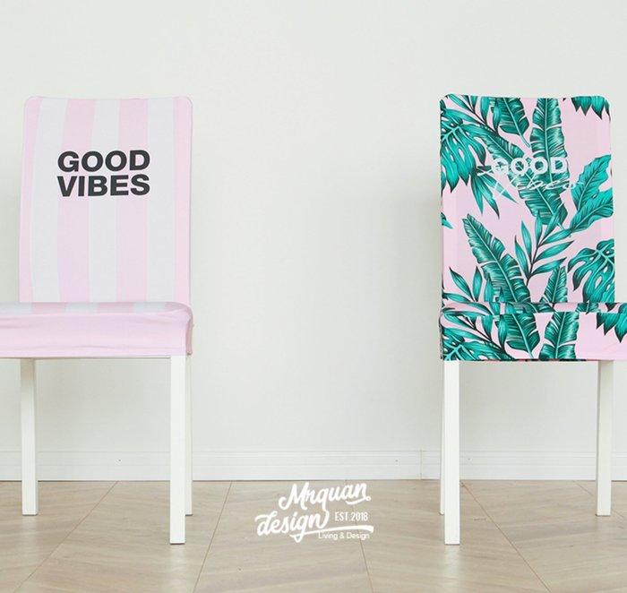 (2入500) 設計款北歐風 粉色印花條文 椅套 多功能魔術椅套 彈力針織椅套 家具翻新 餐椅套 餐廳 民宿 飯店 椅罩