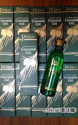 菲律賓 宿霧 長灘島 特級初榨 椰子油 (綠瓶)