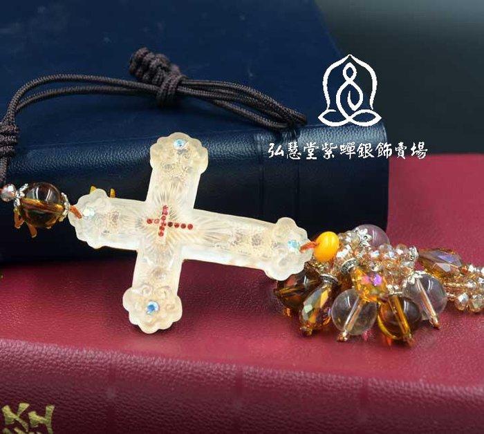 【弘慧堂】 欽壹齋 高檔磨砂琉璃十字架精品 汽車掛飾 天主教聖物耶穌基督(單個價格)