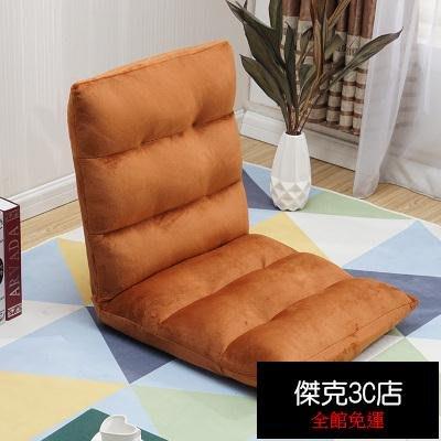 免運直出 懶人沙發榻榻米單人宿舍床上靠背椅可折疊地板靠椅飄窗電腦椅【傑克3C店】