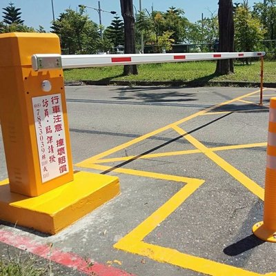 停車場柵欄機 伸縮擋桿 最短3.5公尺 最長到6公尺 另~三久太陽能電熱水器 Soyal ar-721h 門禁 磁力鎖 陽極鎖 老羅工程行