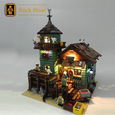 現貨 燈組 樂高 LEGO 21310 老漁屋 IDEAS 系列  全新未拆  BS燈組 原廠貨