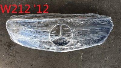 【家泰】◎ BENZ E-CLASS W212 水箱罩 現貨銷售◎