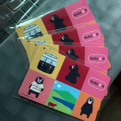 日本交通卡 Sugoca  熊本熊 限定卡 全新 2000 日圓 沖繩 可以使用