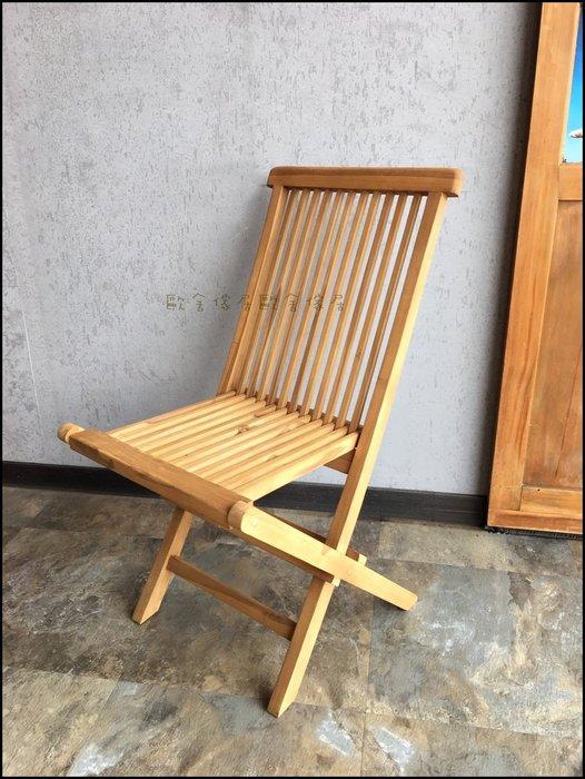 南洋風 柚木摺疊椅 戶外庭園椅折疊椅泡茶椅休閒椅野餐椅靠背椅另有100公分大圓桌可搭一桌四椅餐桌 批發價促銷【歐舍傢居】
