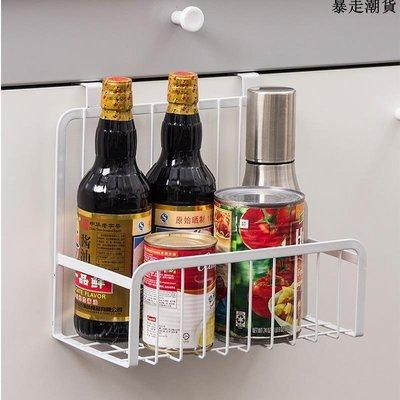 精選 廚柜門掛籃掛門置物籃收納掛架廚房櫥柜門后門背掛式免打孔置物架