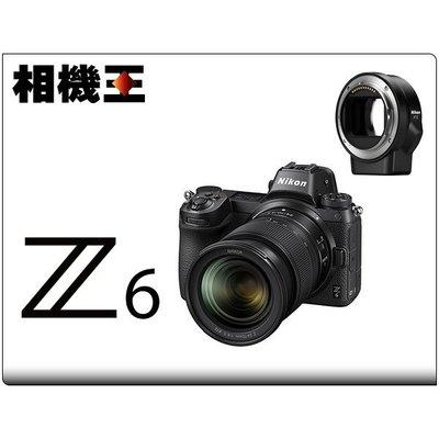 ☆相機王☆Nikon Z6 Kit組 + FTZ轉接環〔含 24-70mm F4 + 轉接環〕平行輸入 (5) 新竹市