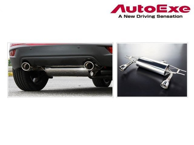 AUTOEXE Tail Muffler 排氣管 尾段 Mazda 馬自達 CX-3 2.0 16+ 專用