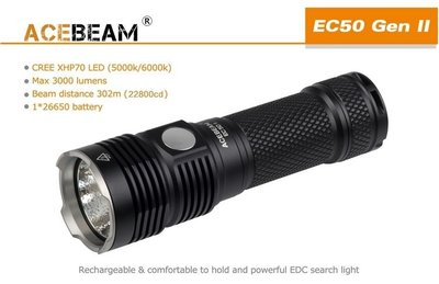 【LED Lifeway】ACEBEAM EC50 2代 (附原廠電池*2) 3000流明強光手電筒 (1*26650)