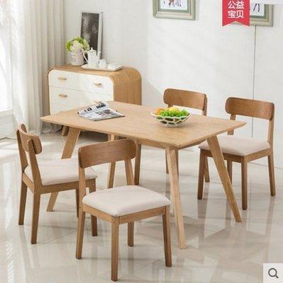 『格倫雅』三宿夢 實木餐椅 椅子現代簡約 北歐家用 咖啡酒店休閑椅子^13663